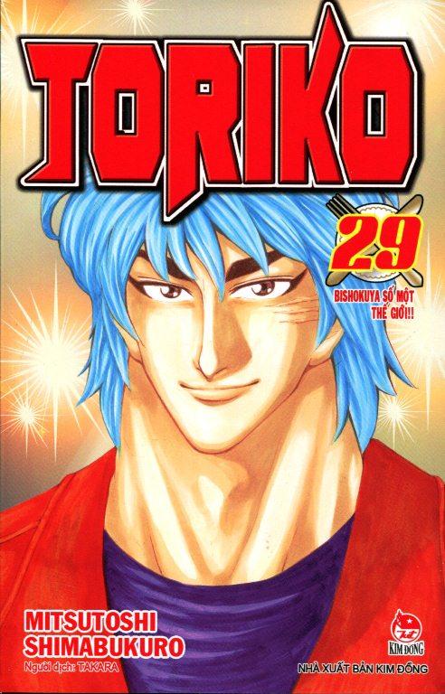 Bìa sách Toriko - Tập 29