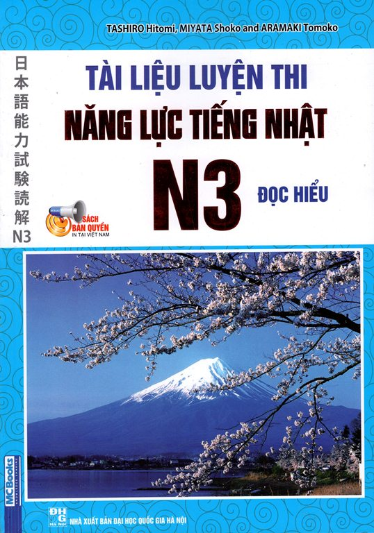 Bìa sách Tài Liệu Luyện Thi Năng Lực Tiếng Nhật N3 - Đọc Hiểu