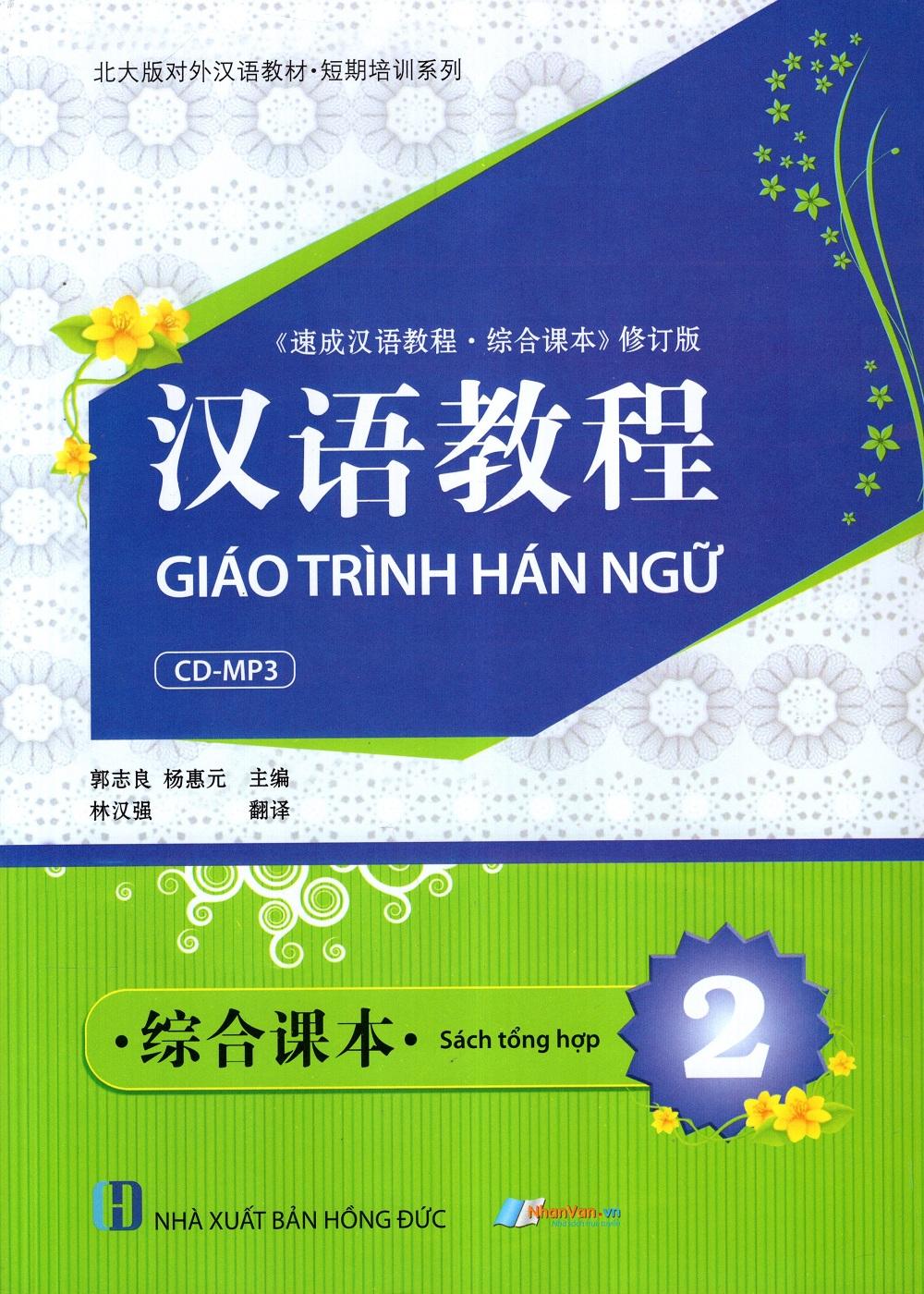 Bìa sách Giáo Trình Hán Ngữ - Sách Tổng Hợp (Tập 2) (Kèm CD)