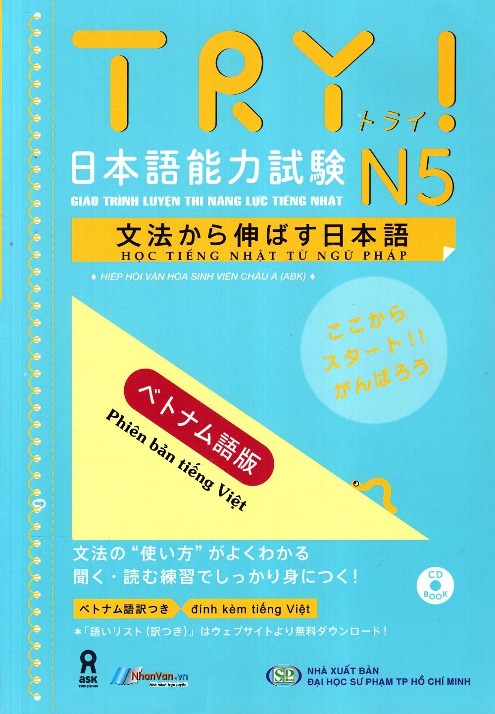 Bìa sách Giáo Trình Luyện Thi Năng Lực Tiếng Nhật Try! - N5 (Kèm 1 CD)