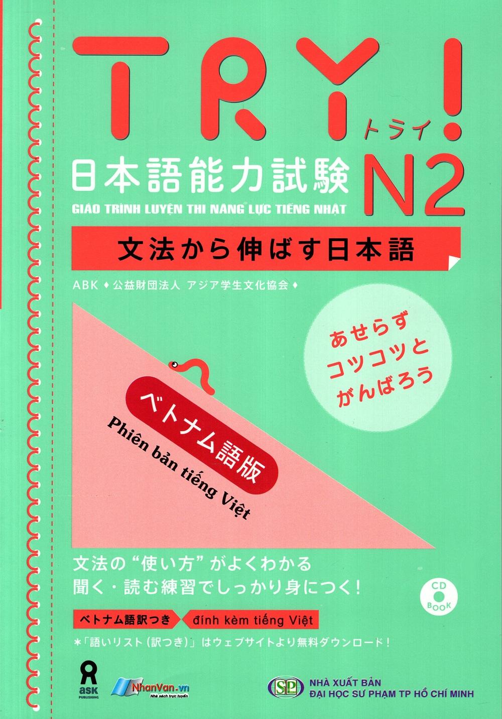 Bìa sách Giáo Trình Luyện Thi Năng Lực Tiếng Nhật Try! - N2 (Kèm 1 CD)
