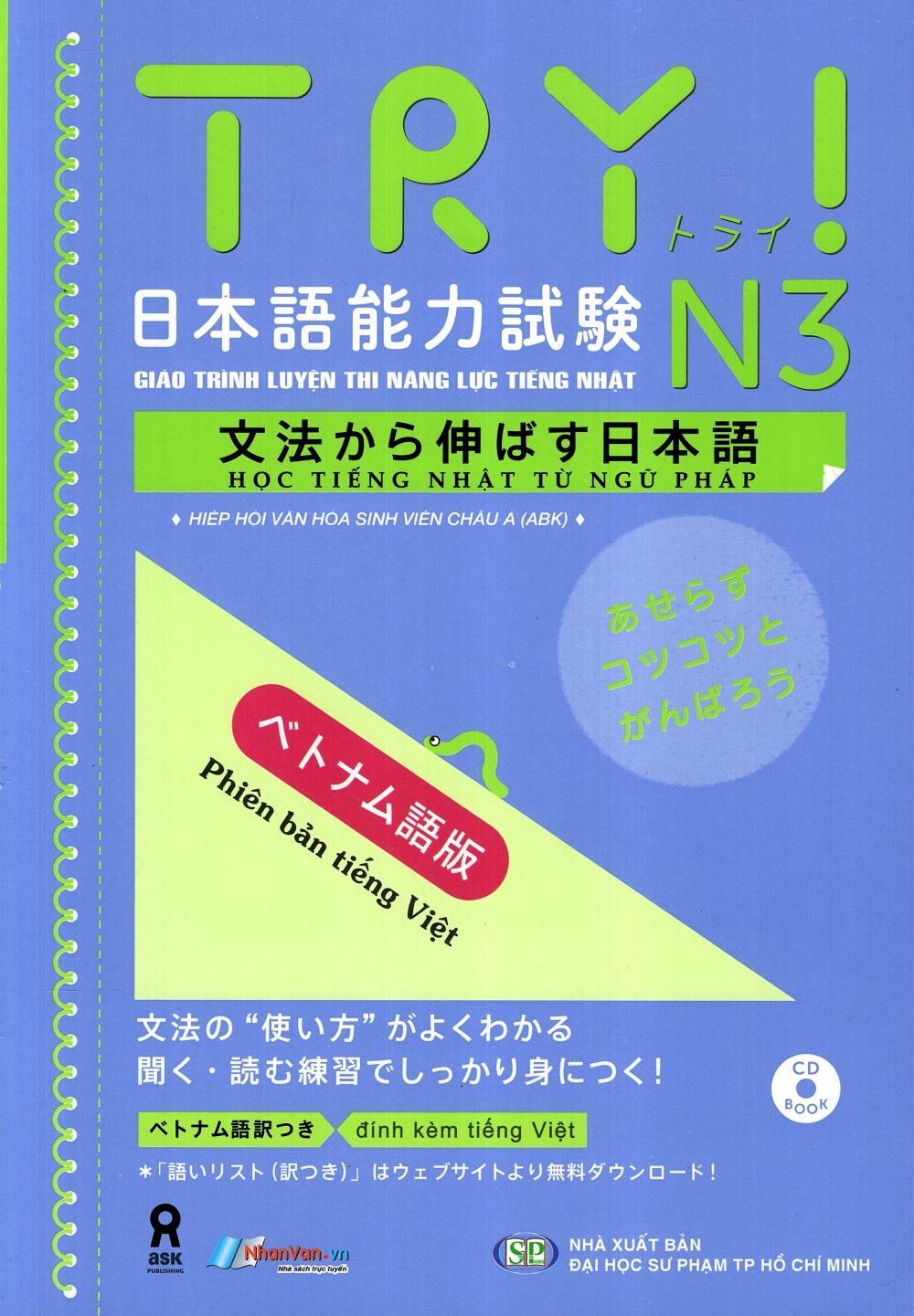 Bìa sách Giáo Trình Luyện Thi Năng Lực Tiếng Nhật Try! - N3 (Kèm 1 CD)