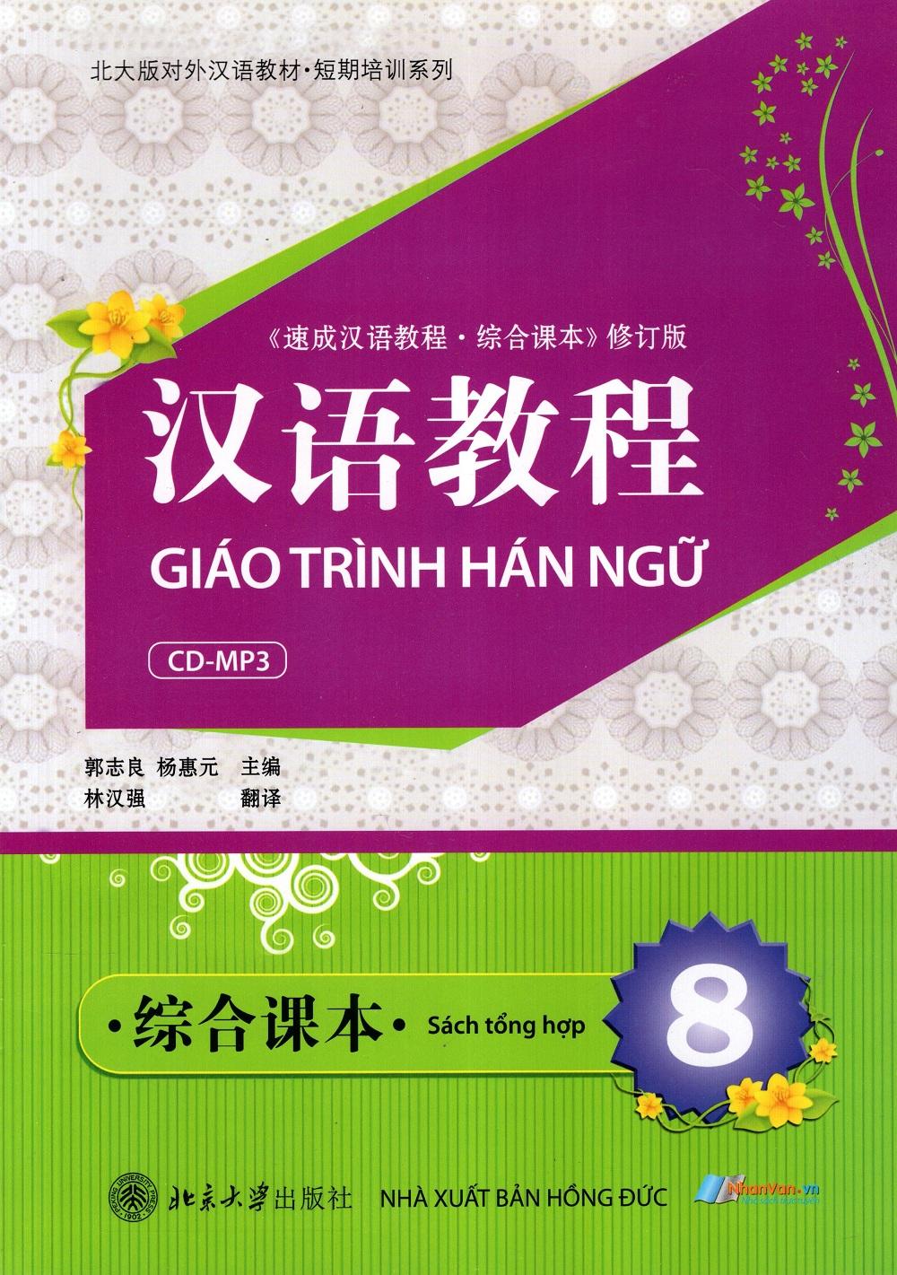 Bìa sách Giáo Trình Hán Ngữ - Sách Tổng Hợp (Tập 8) (Kèm CD)