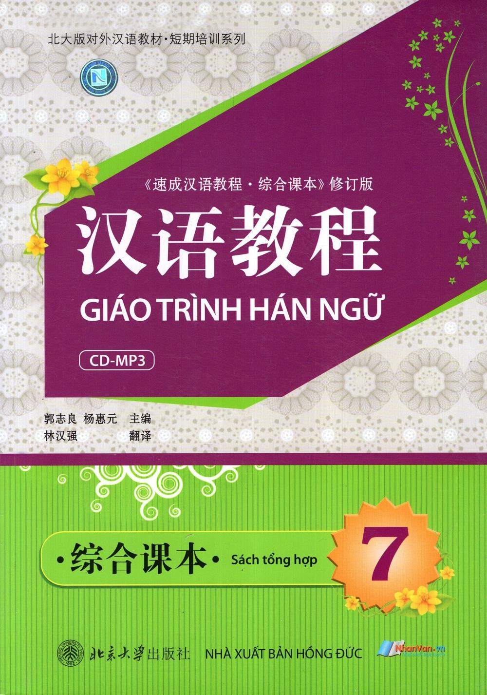 Bìa sách Giáo Trình Hán Ngữ - Sách Tổng Hợp (Tập 7) (Kèm CD)