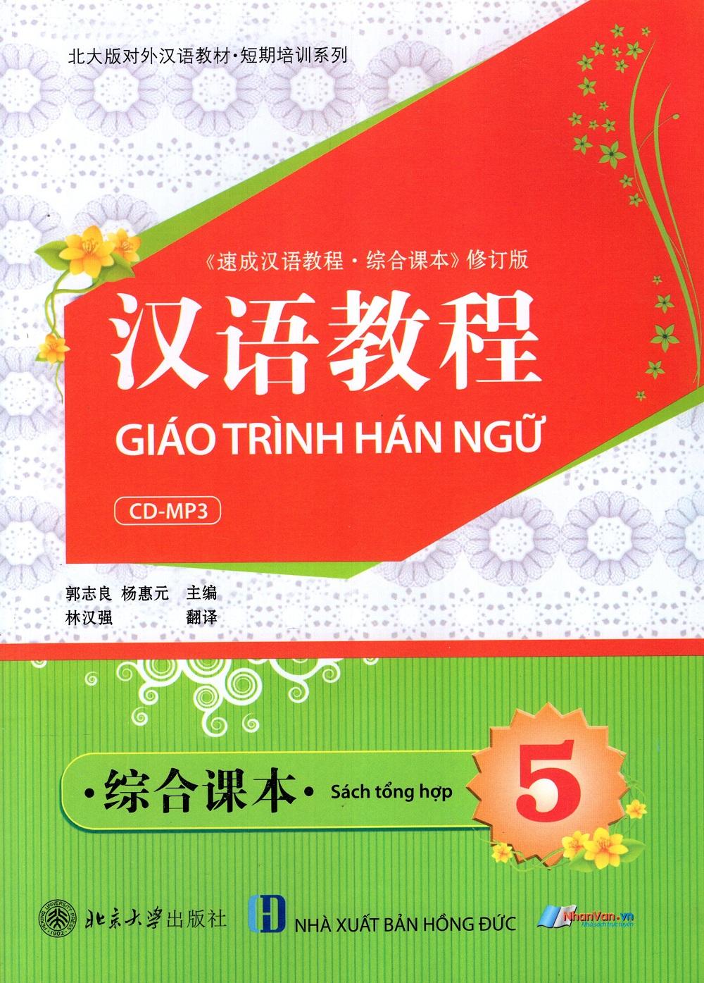 Bìa sách Giáo Trình Hán Ngữ - Sách Tổng Hợp (Tập 5) (Kèm CD)
