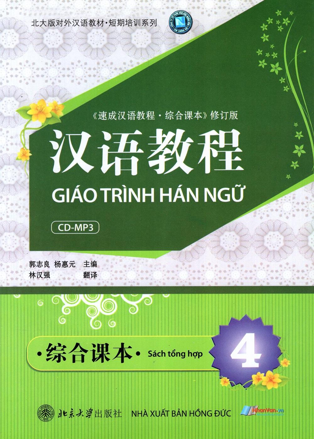 Bìa sách Giáo Trình Hán Ngữ - Sách Tổng Hợp (Tập 4) (Kèm CD)