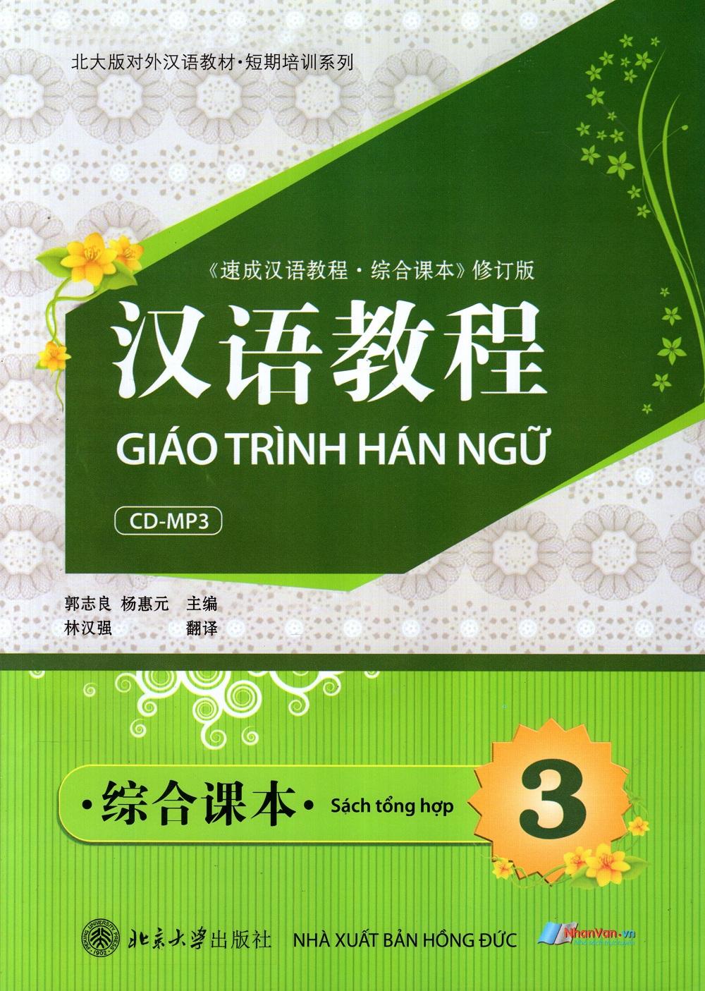 Bìa sách Giáo Trình Hán Ngữ - Sách Tổng Hợp (Tập 3) (Kèm CD)