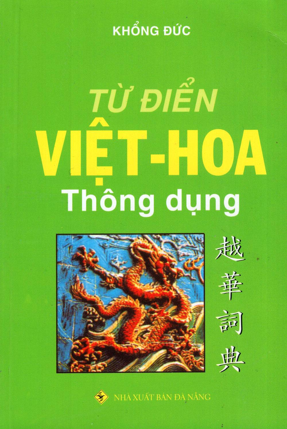 Bìa sách Từ Điển Việt - Hoa Thông Dụng (2016)