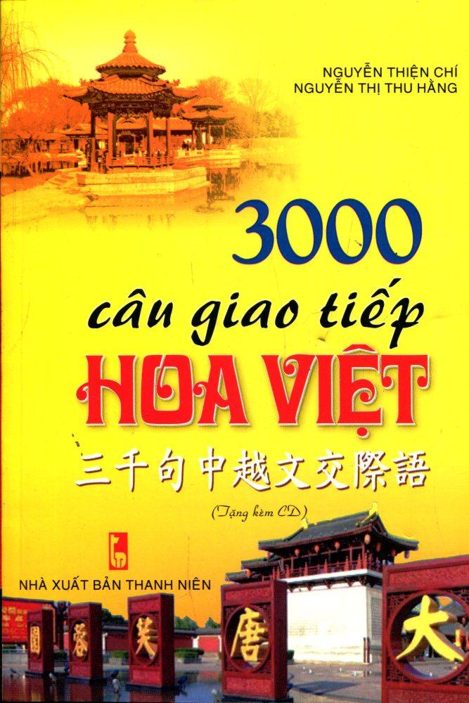 Bìa sách 3000 Câu Giao Tiếp Hoa - Việt (Kèm CD)