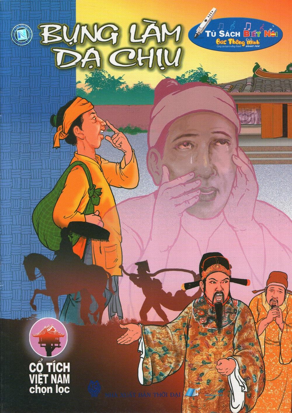 Bìa sách Cổ Tích Việt Nam Chọn Lọc: Bụng Làm Dạ Chịu