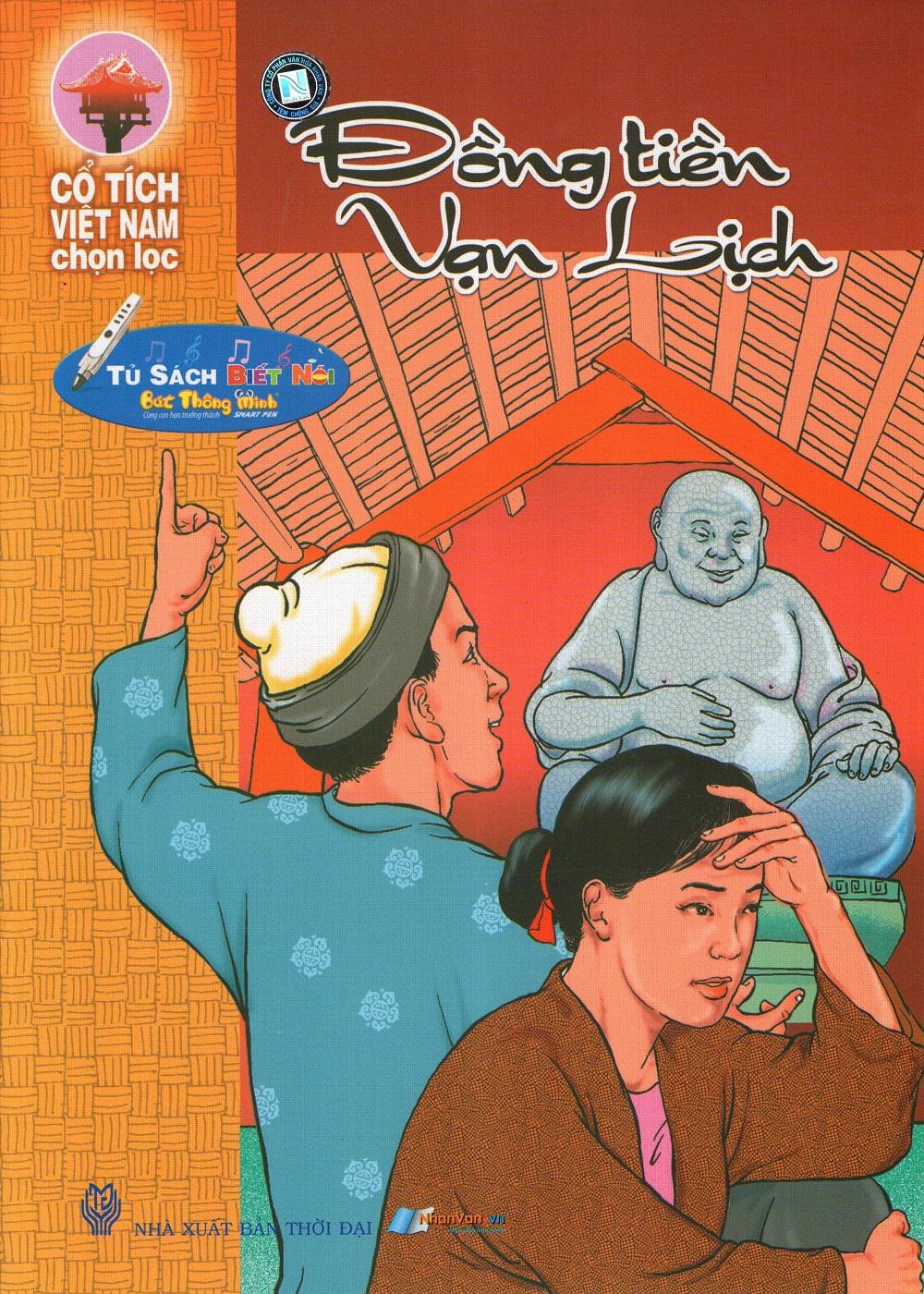 Bìa sách Cổ Tích Việt Nam Chọn Lọc: Đồng Tiền Vạn Hạnh