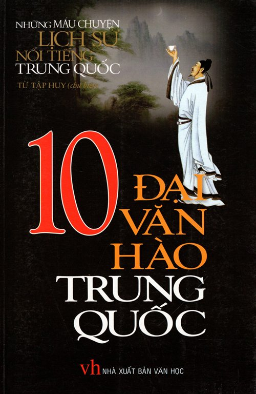 Bìa sách 10 Đại Văn Hào Trung Quốc
