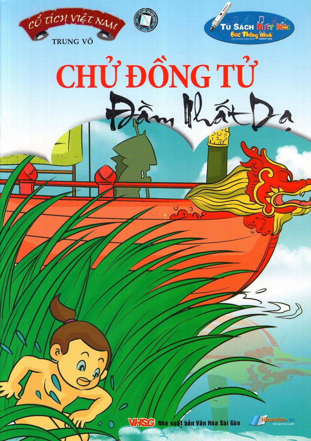 Bìa sách Cổ Tích Việt Nam: Chử Đồng Tử - Đầm Nhất Dạ
