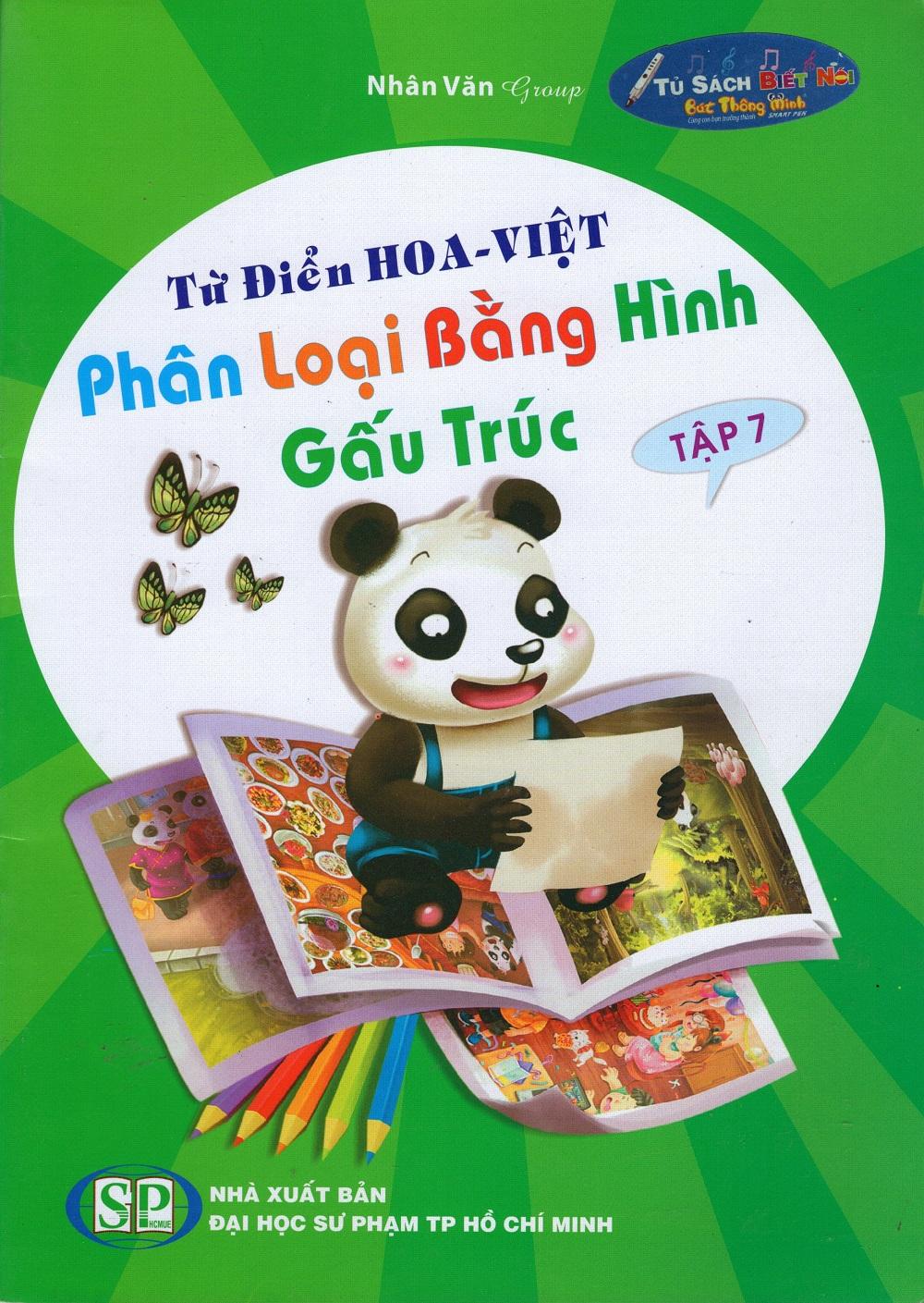 Bìa sách Từ Điển Hoa - Việt Phân Loại Bằng Hình Gấu Trúc (Tập 7)