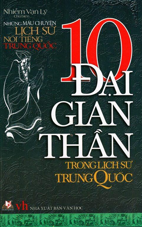 Bìa sách 10 Đại Gian Thần Trong Lịch Sử Trung Quốc