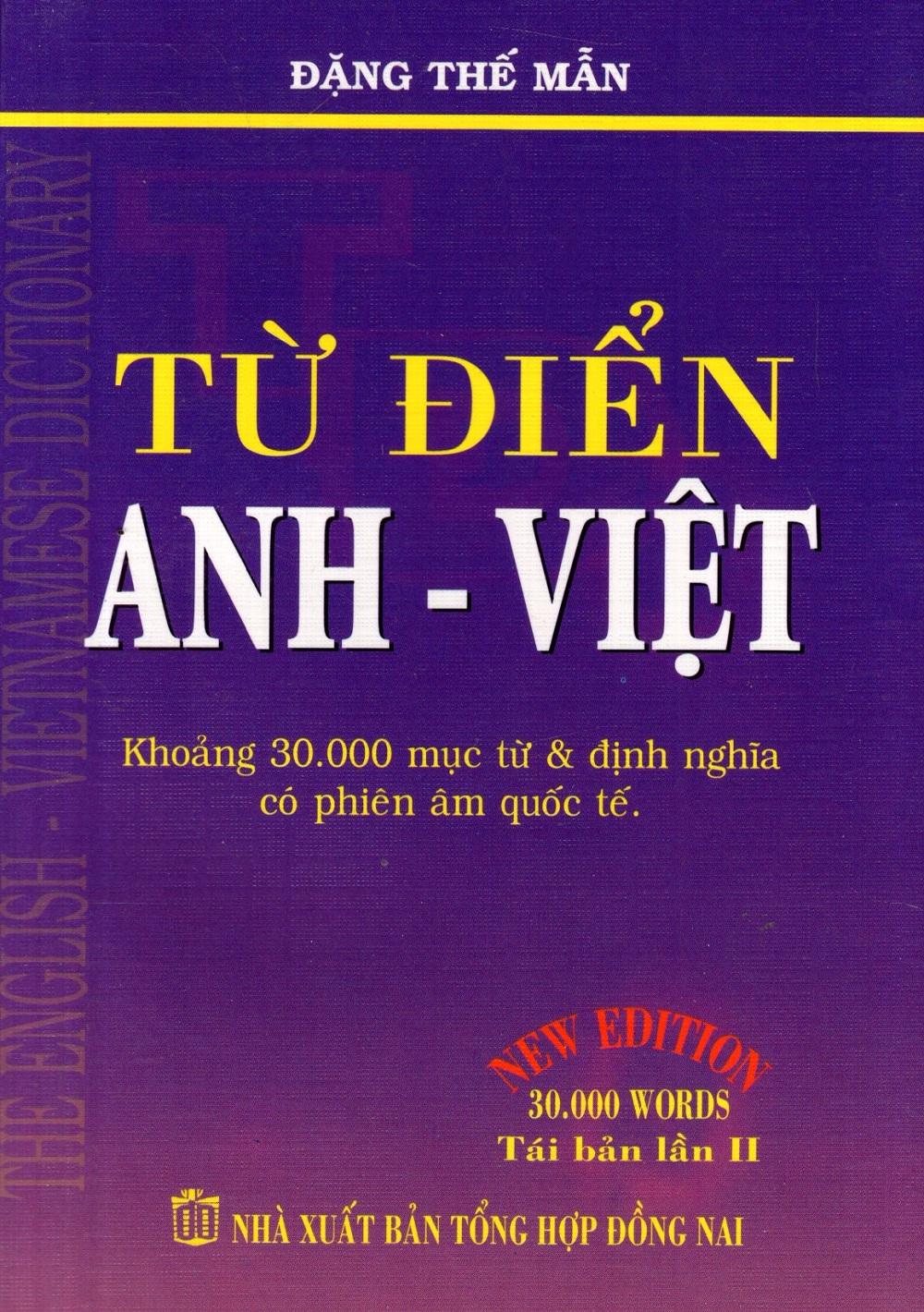 Bìa sách Từ Điển Anh - Việt (Khoảng 30.000 Từ) - Sách Bỏ Túi