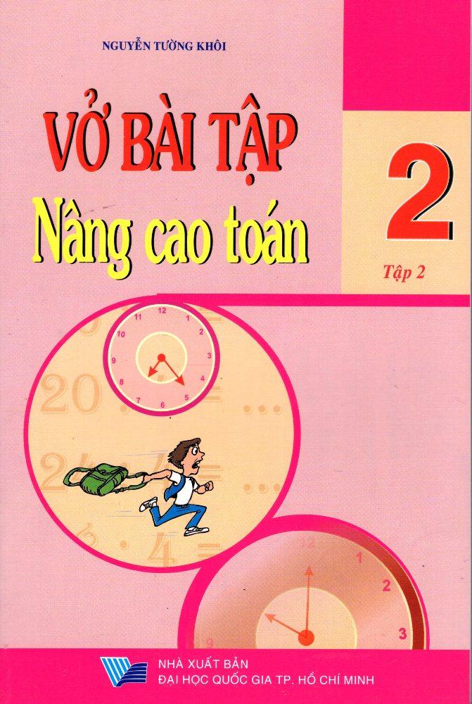 Bìa sách Vở Bài Tập Nâng Cao Toán Lớp 2 (Tập 2) (2014)