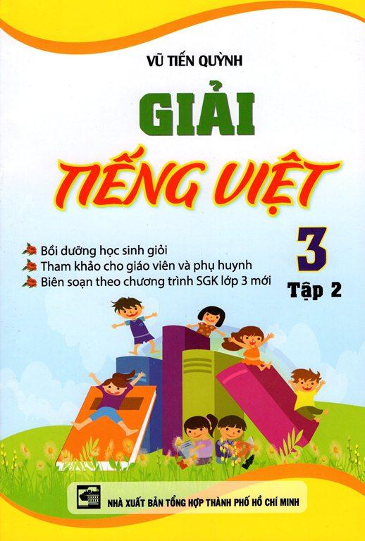 Bìa sách Giải Tiếng Việt Lớp 3 (Tập 2) (Tái Bản 2015)