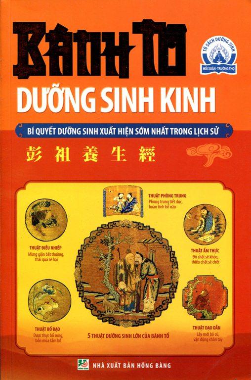 Bìa sách Bành Tổ Dưỡng Sinh Kinh