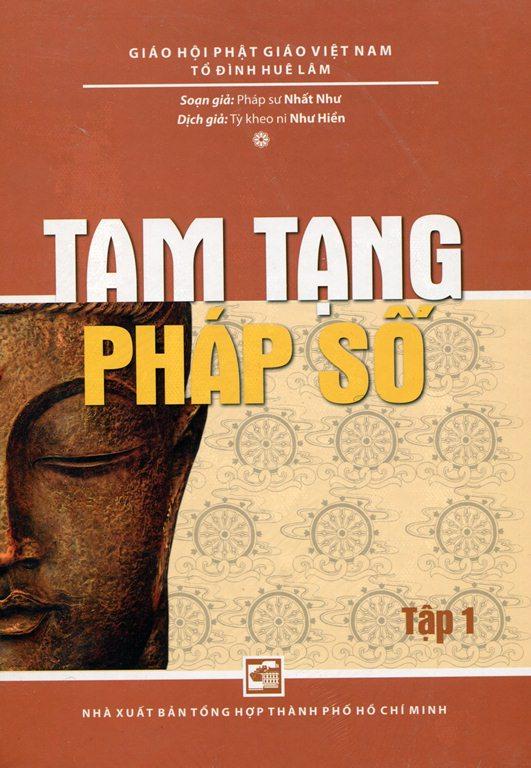 Bìa sách Tam Tạng Pháp Số (Tập 1) (Tái Bản)