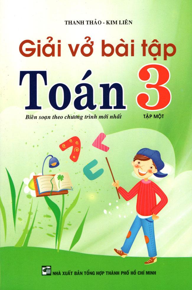 Bìa sách Giải Vở Bài Tập Toán Lớp 3 (Tập 1) (2014)