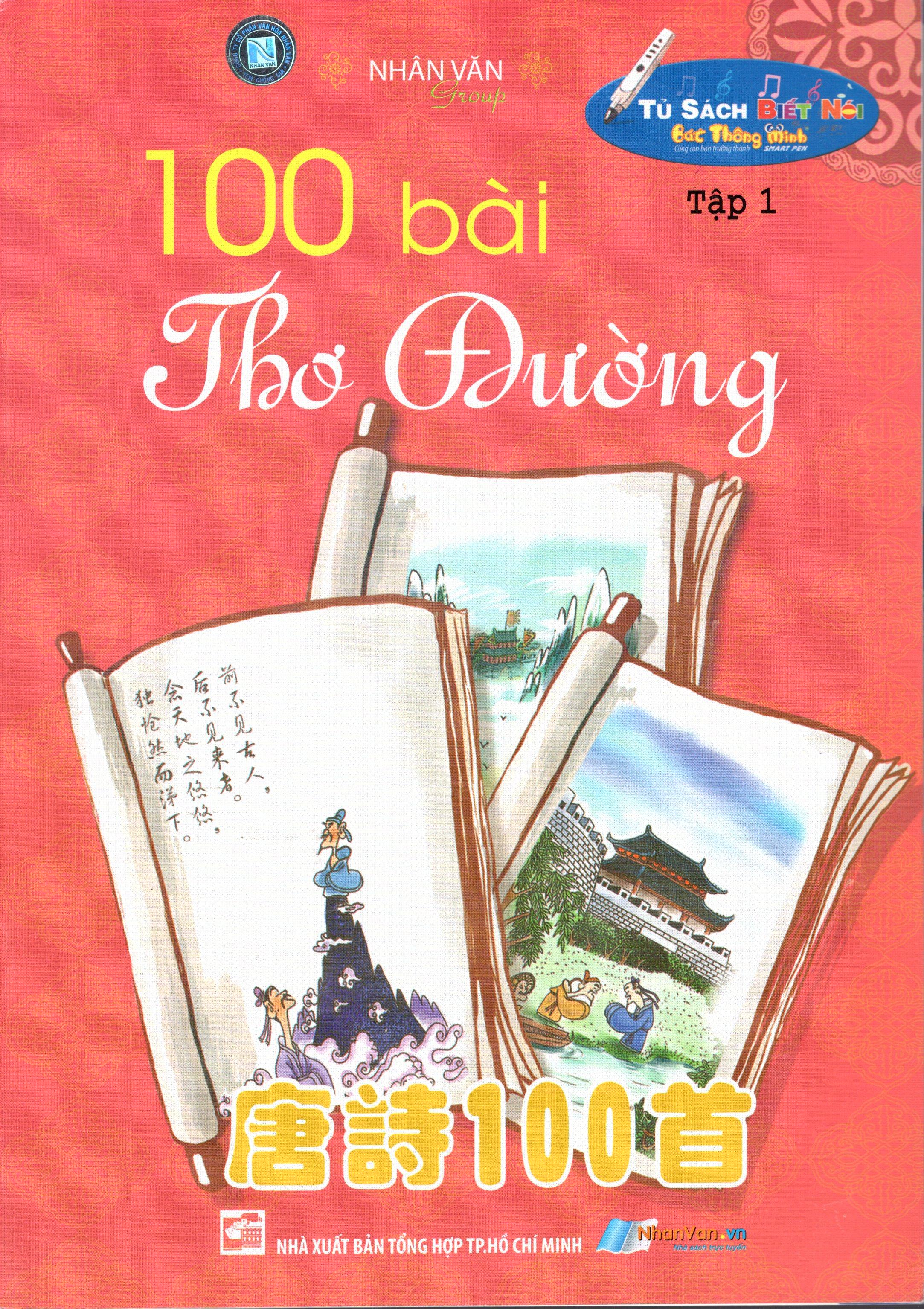 Bìa sách 100 Bài Thơ Đường (Tập 1)
