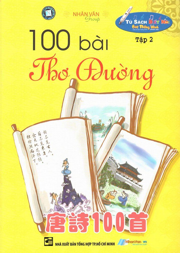 Bìa sách 100 Bài Thơ Đường (Tập 2)