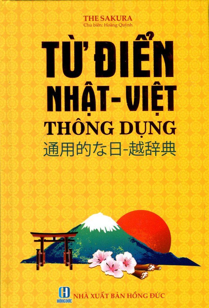 Bìa sách Từ Điển Nhật - Việt Thông Dụng