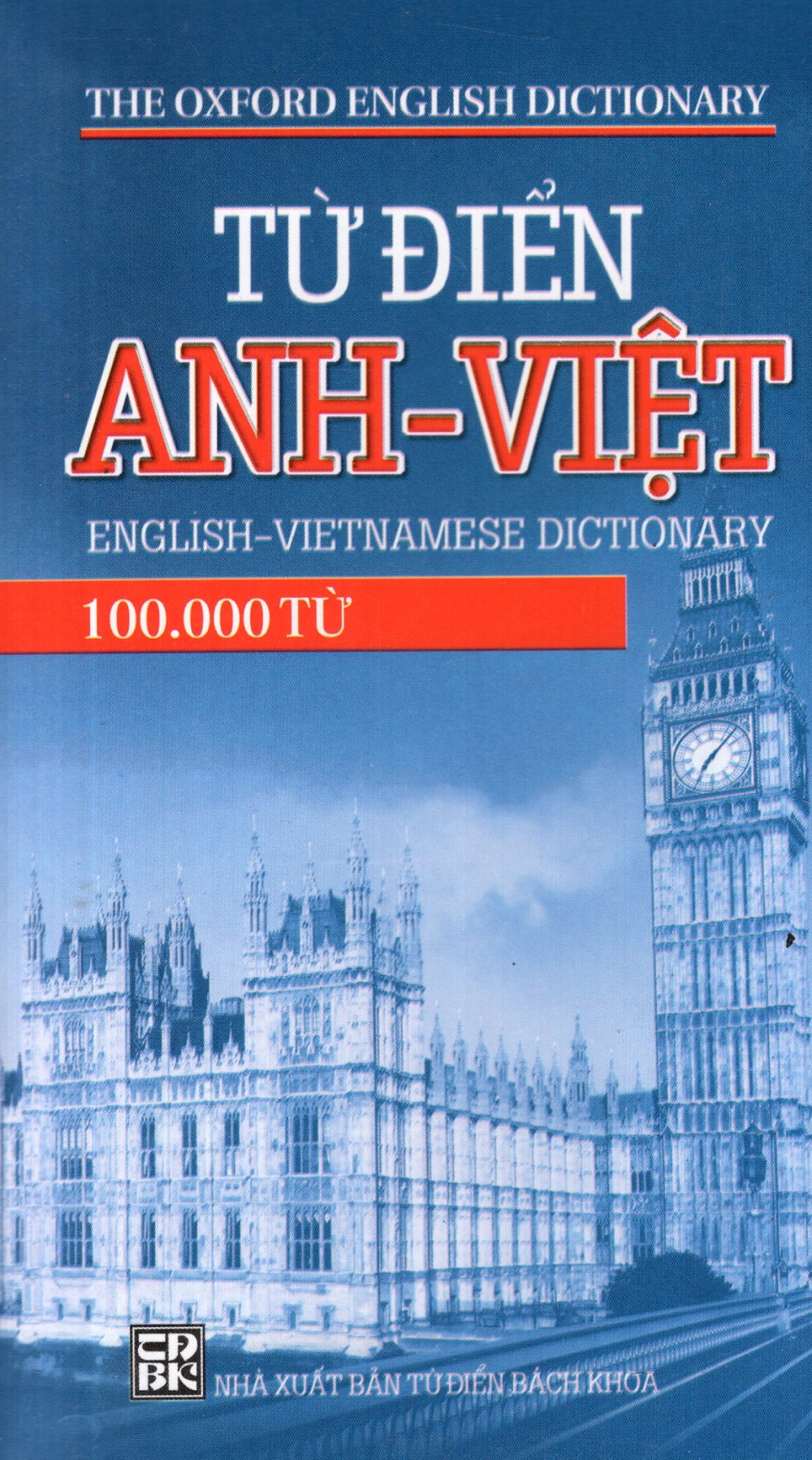Bìa sách Từ Điển Anh - Việt (100.000 Từ) (2013) - Sách Bỏ Túi