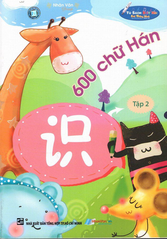 Bìa sách 600 Chữ Hán (Tập 2)