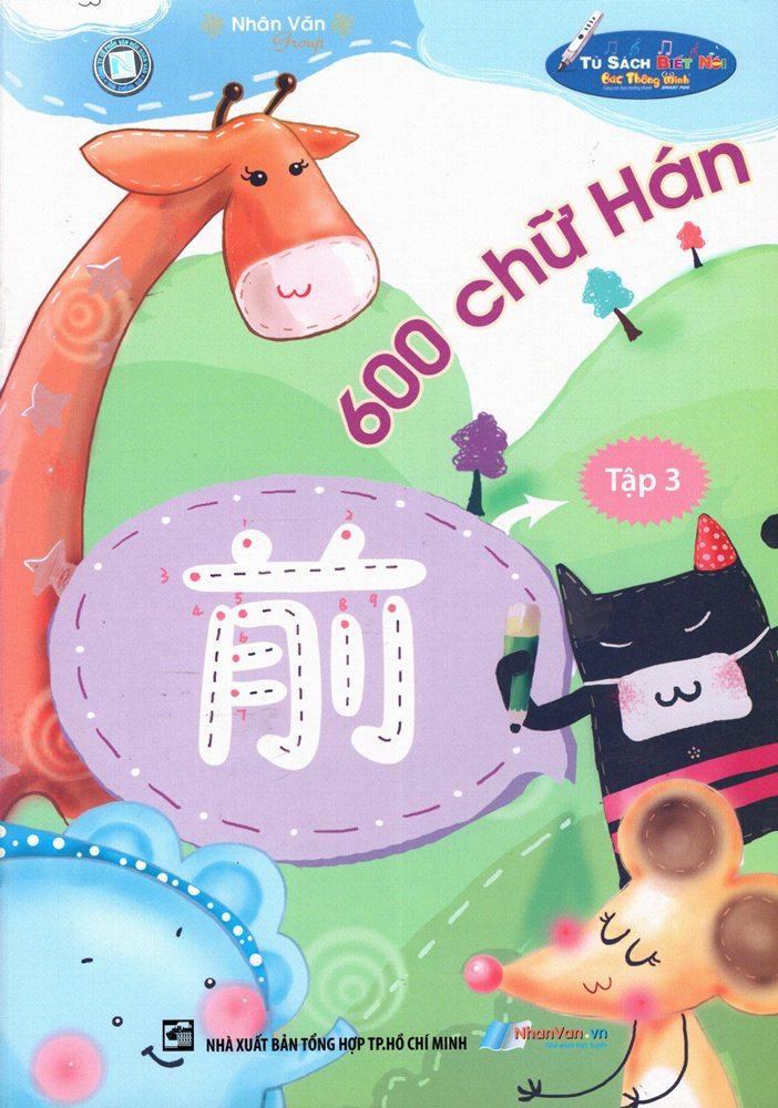 Bìa sách 600 Chữ Hán (Tập 3)