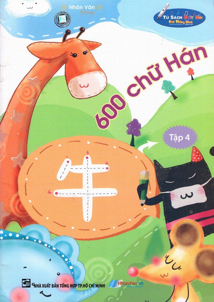 Bìa sách 600 Chữ Hán (Tập 4)