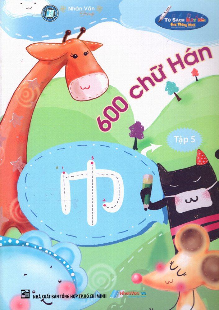 600 Chữ Hán (Tập 5)
