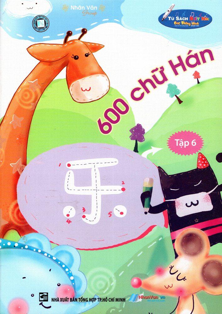 600 Chữ Hán (Tập 6)