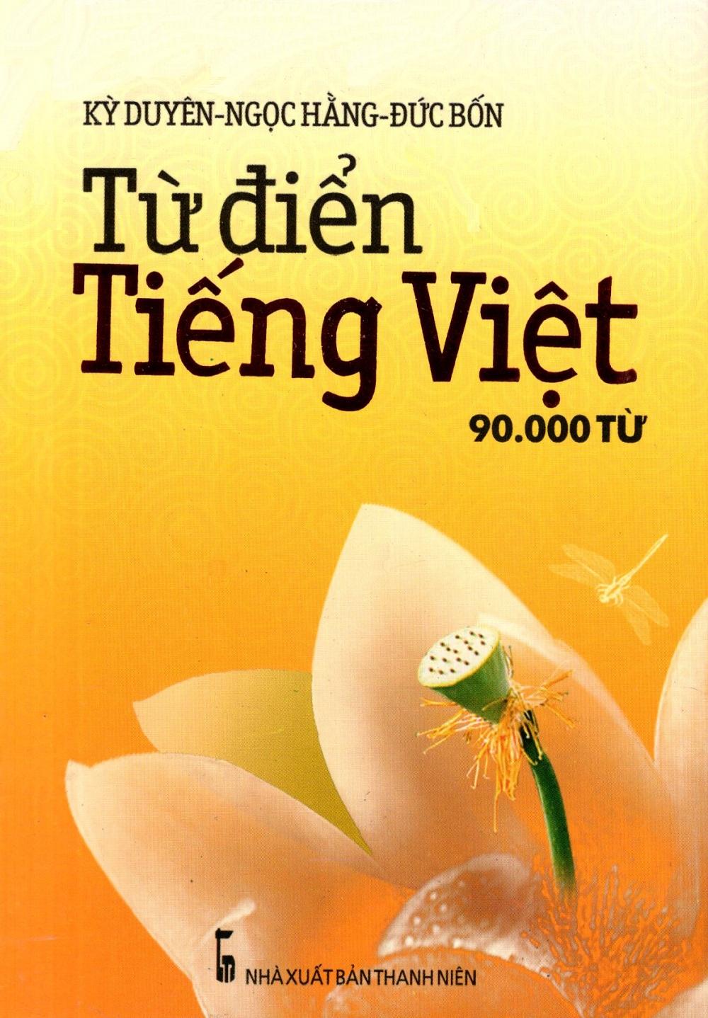 Bìa sách Từ Điển Tiếng Việt (90.000 Từ) - Sách Bỏ Túi