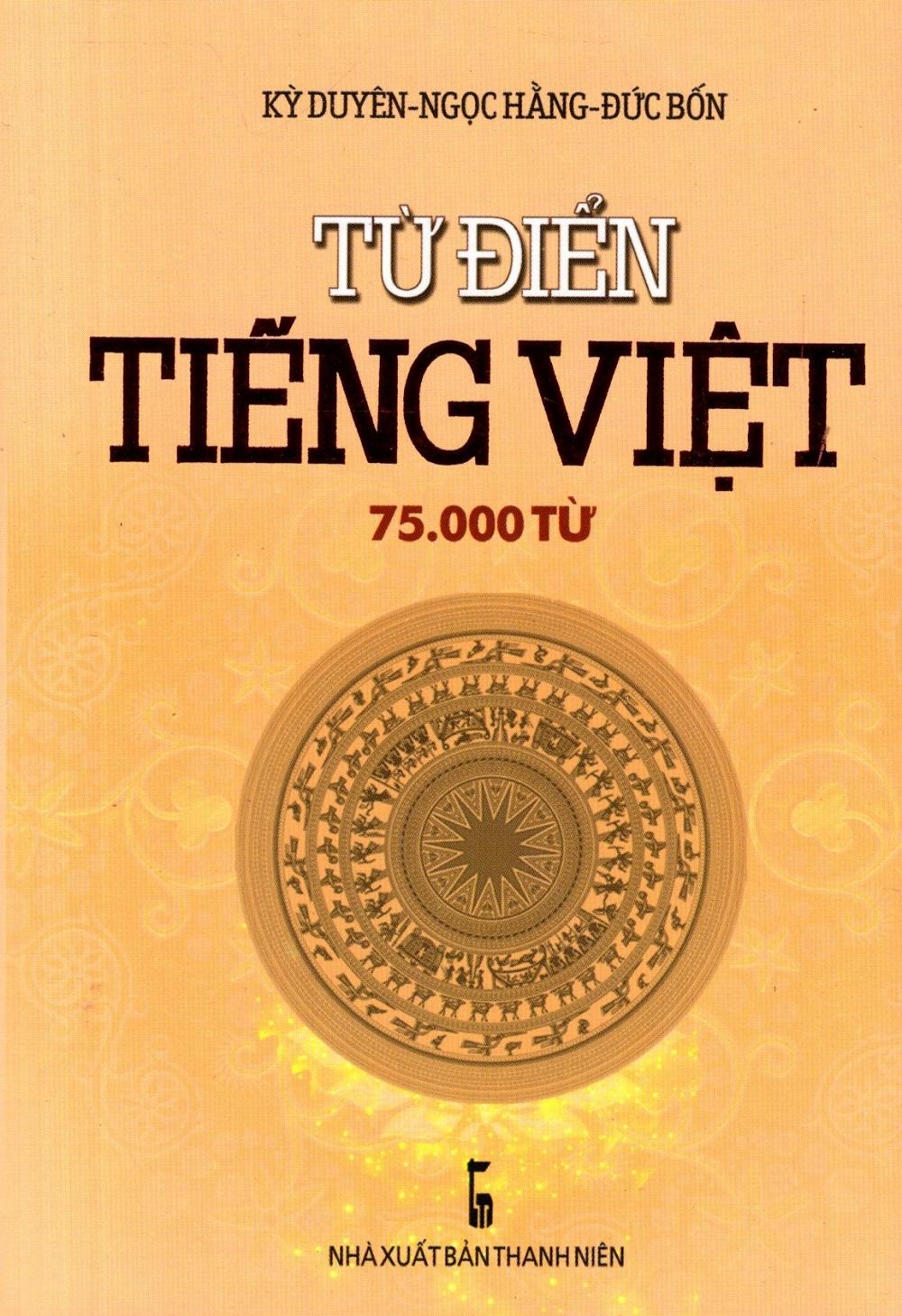 Bìa sách Từ Điển Tiếng Việt (75.000 Từ) - Sách Bỏ Túi