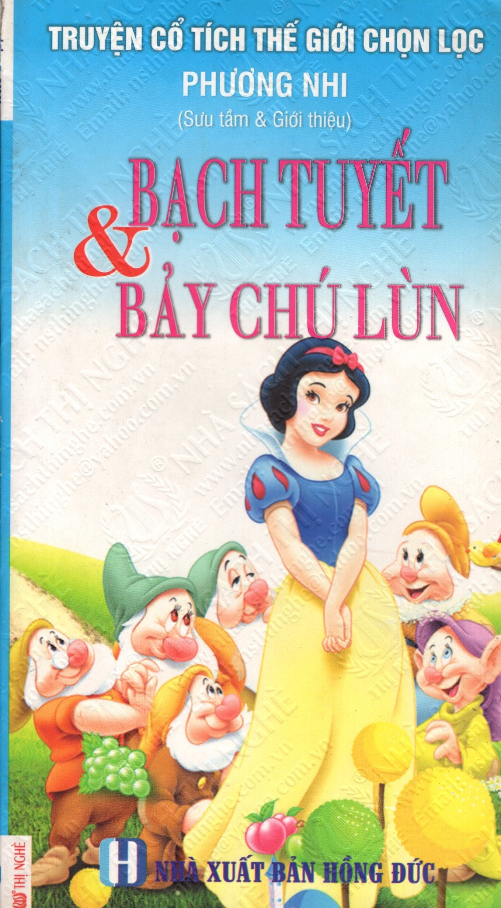 Bìa sách Truyện Cổ Tích Thế Giới Chọn Lọc: Bạch Tuyết  Bảy Chú Lùn