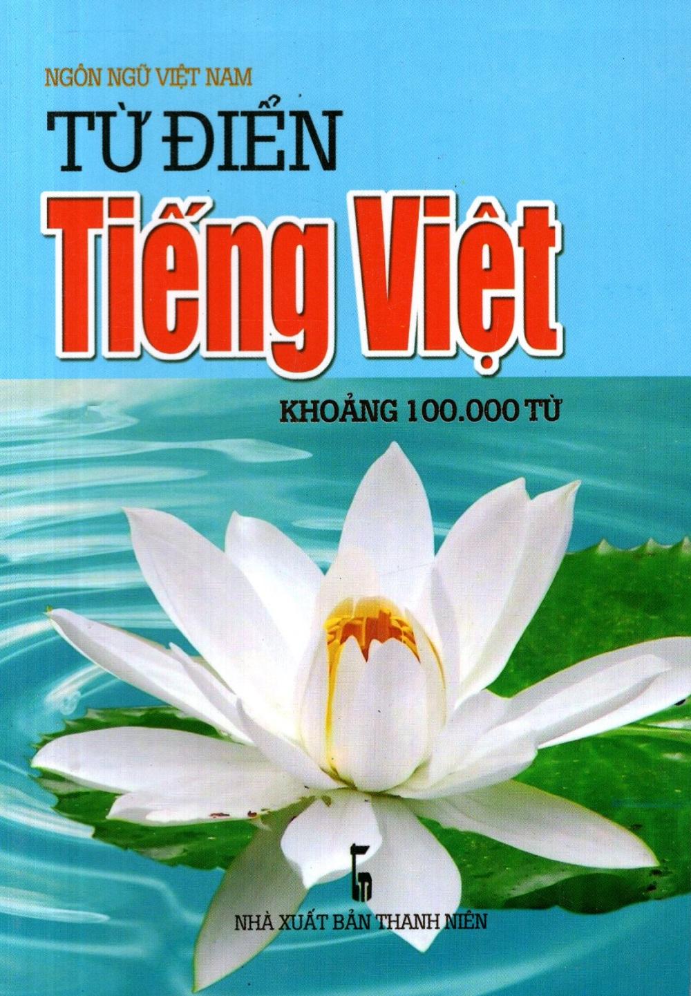 Bìa sách Từ Điển Tiếng Việt (Khoảng 100.000 Từ) - Sách Bỏ Túi