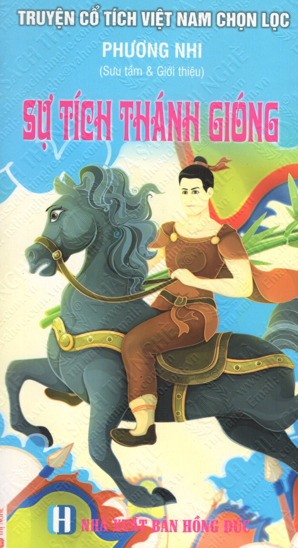 Bìa sách Truyện Cổ Tích Việt Nam Chọn Lọc: Sự Tích Thánh Gióng