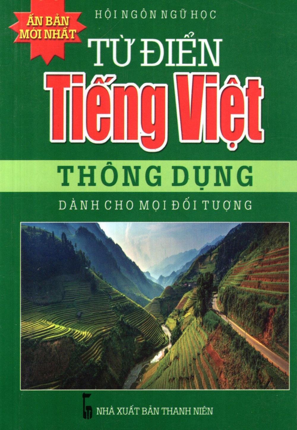 Bìa sách Từ Điển Tiếng Việt Thông Dụng (Dành Cho Mọi Đối Tượng) - Sách Bỏ Túi