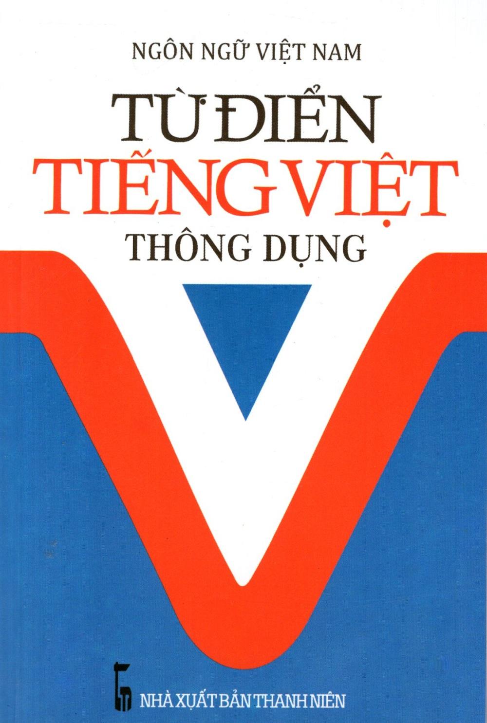 Bìa sách Từ Điển Tiếng Việt Thông Dụng (2016) - Sách Bỏ Túi