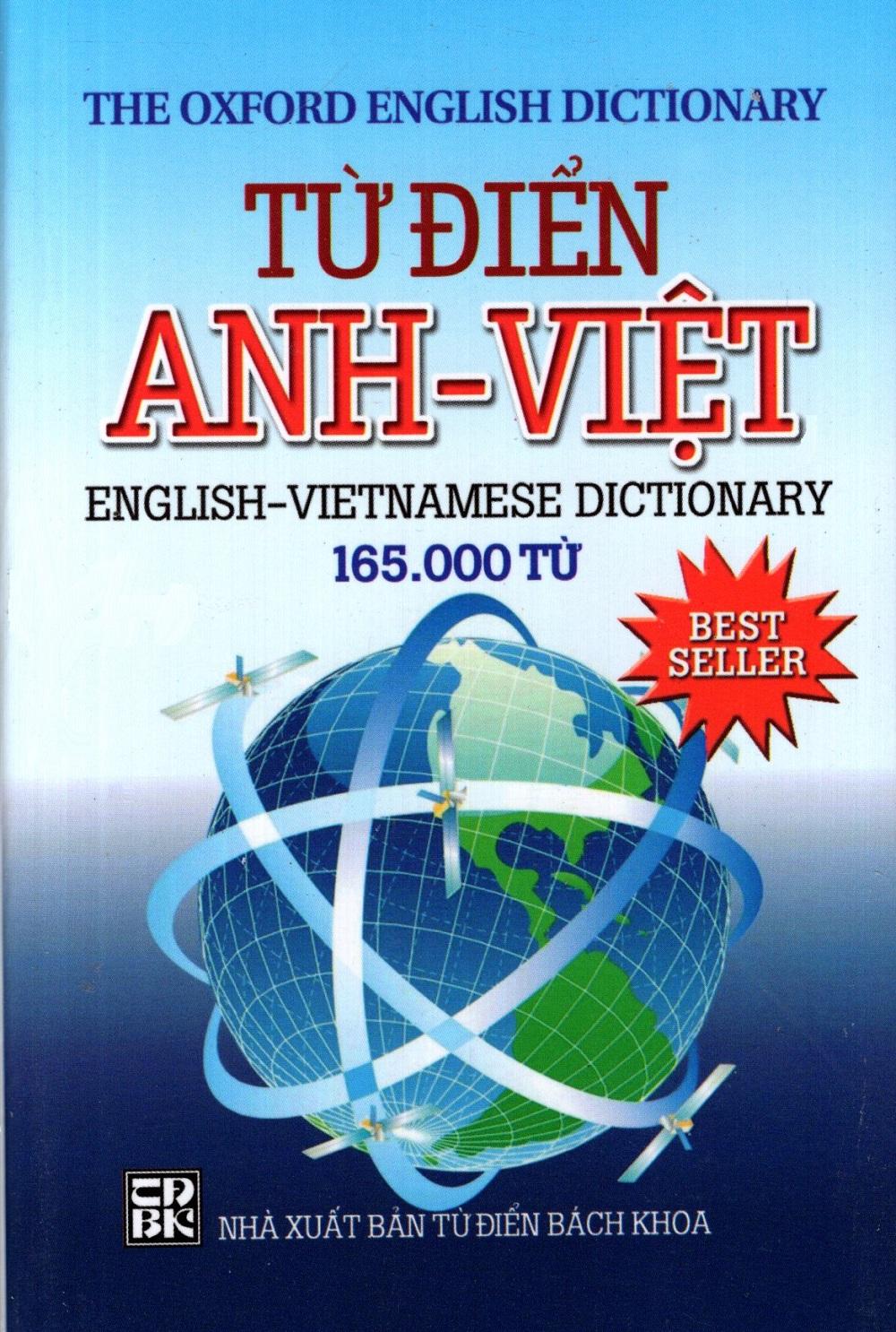 Bìa sách Từ Điển Anh - Việt (165.000 Từ) (2014 - Minh Trí) - Sách Bỏ Túi