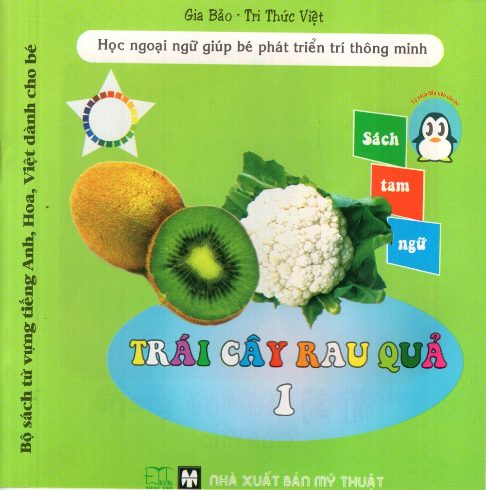 Bìa sách Bộ Sách Từ Vựng Tiếng Anh, Hoa, Việt Dành Cho Bé: Trái Cây Rau Quả (Tập 1)