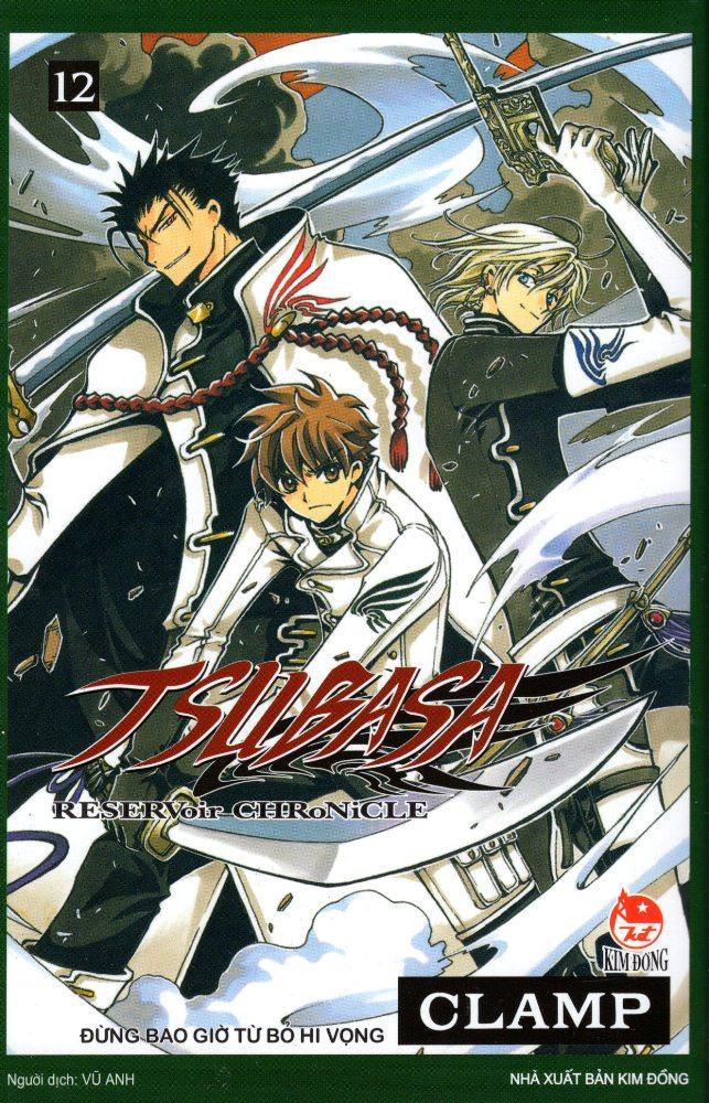 Bìa sách Tsubasa (Tập 12)