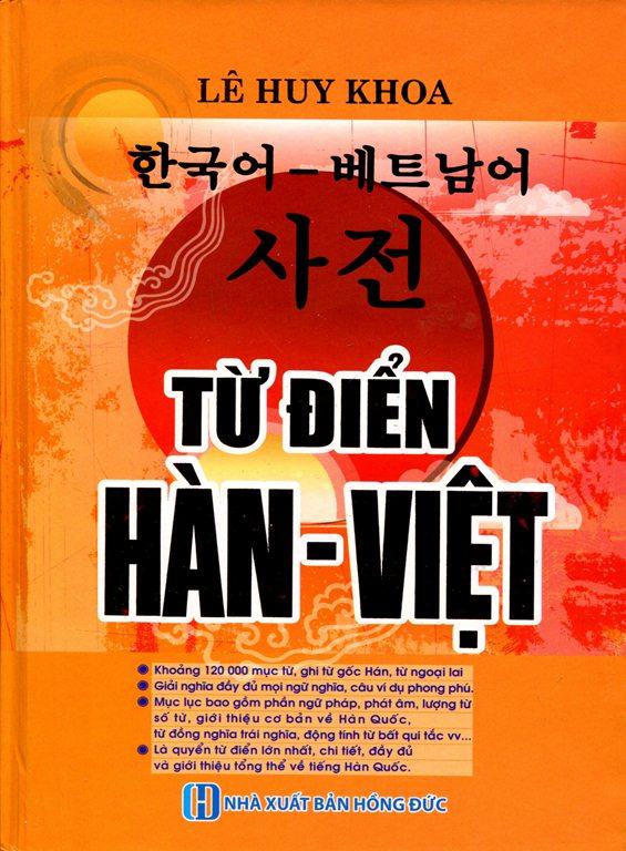 Bìa sách Từ Điển Hàn - Việt (Khoảng 120.000 Mục Từ) - Bìa Cam