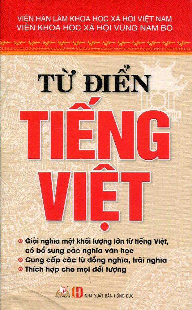 Bìa sách Từ Điển Tiếng Việt (Văn Lang)