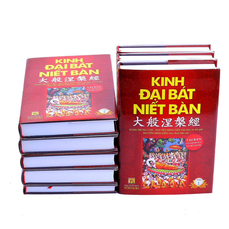Bìa sách Combo Kinh Đại Bát Niết Bàn (Trọn Bộ 8 Cuốn)