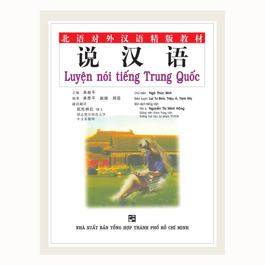 Bìa sách Luyện Nói Tiếng Trung Quốc (Không Kèm CD)