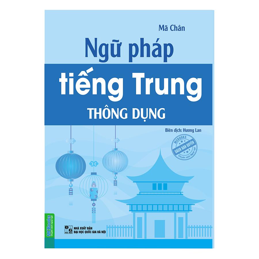 Bìa sách Ngữ Pháp Tiếng Trung Thông Dụng