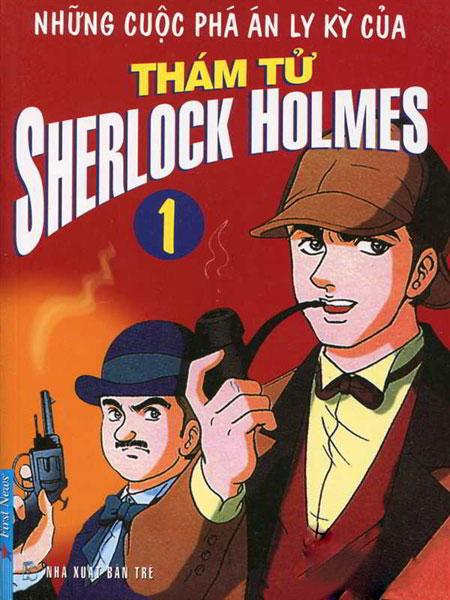 Bìa sách Những Cuộc Phá Án Ly Kỳ Của Thám Tử Sherlock Homes - Tập 1 (Tái Bản 2016)